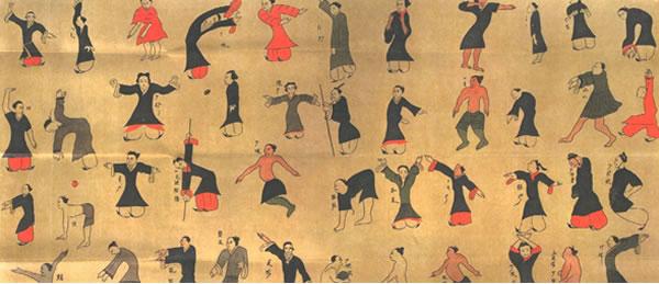 dao-yin